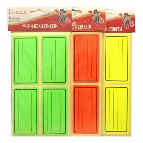 Етикети за тетрадка LOTTEX, ученически, самозалепващи се, неон 10 л. х 4 бр. - Канцеларски материали за офиса и училището | Акварел
