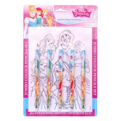 Дисни Принцеса / Disney Princess / креативен комплект за оцветяване - Канцеларски материали за офиса и училището | Акварел
