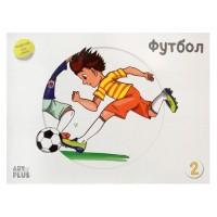 Футбол книжка за оцветяване