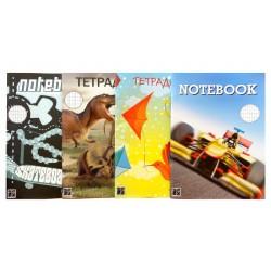 Тетрадка А4 АРТ ПЛЮС 40 листа, каре - офсет - Канцеларски материали за офиса и училището | Акварел