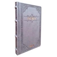 Луксозен гравиран ръчно изработен тефтер GIPTA PERA 13 х 21 см. 120 л. термо кожа