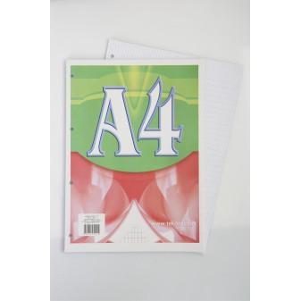 Хартия, А4, карирана, офсет, 100 броя