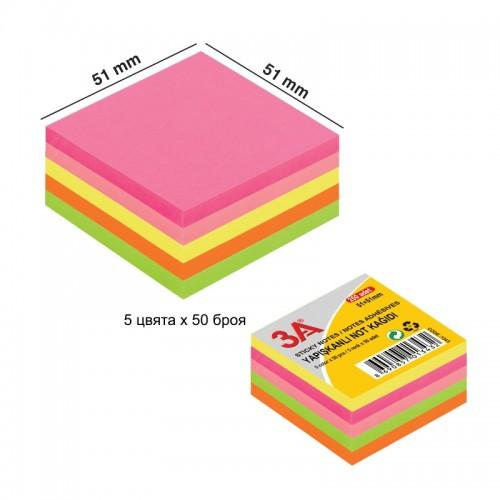 Кубче самозалепващо 3A, 51 x 51 мм, неон СМЗ - Акварел | Канцеларски материали за офиса и училището