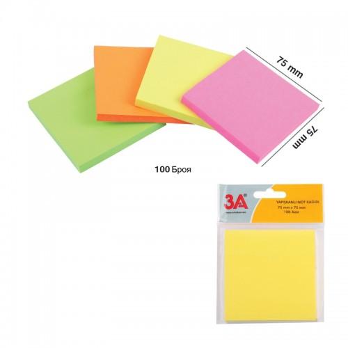Кубче самозалепващо 3A, 75 x 75 мм, едноцветно СМЗ, 100 броя - Акварел | Канцеларски материали за офиса и училището