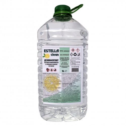 Дезинфектант за ръце и повърхности ESTELLA CLEAN, 74% алкохол, 5л
