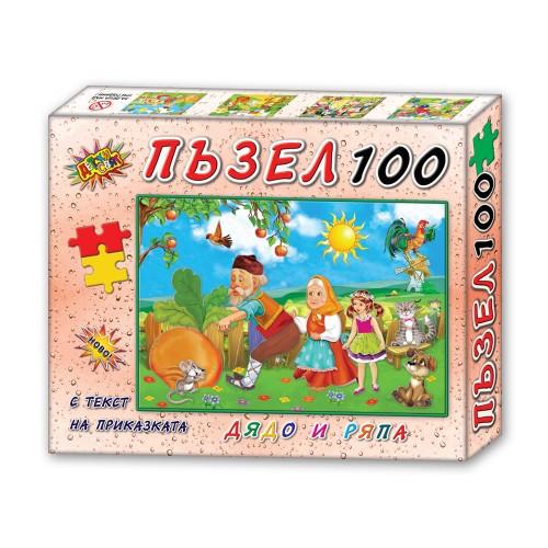 Пъзел детски, приказки- 100 елемента в кутия