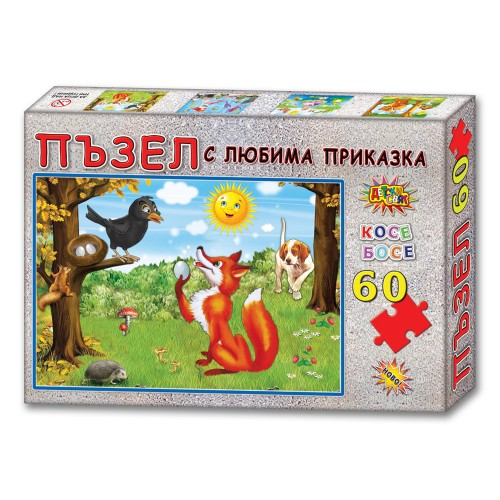 Пъзел детски, приказки- 60 елемента в кутия