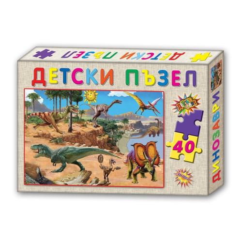 Пъзел детски, животни- 40 елемента в кутия