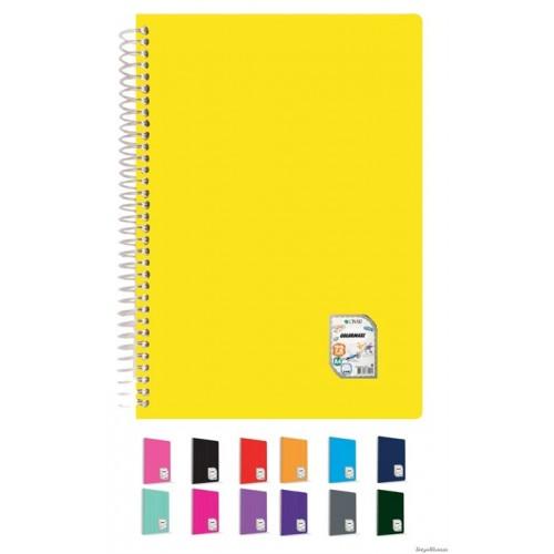 Тетрадка CINAR А4 голям формат, ред, офсет, 72 листа, спирала - Акварел | Канцеларски материали за офиса и училището