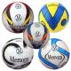 Футболни / футзал топки Memoris - Канцеларски материали за офиса и училището | Акварел