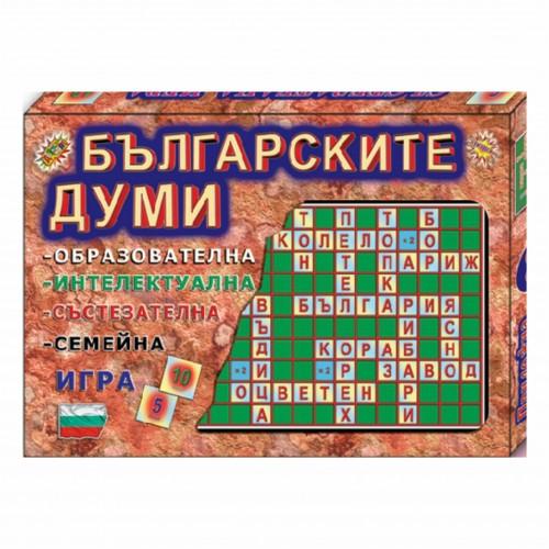 Българските думи - интелектуална, образователна, състезателна, семейна игра - Акварел | Канцеларски материали за офиса и училището