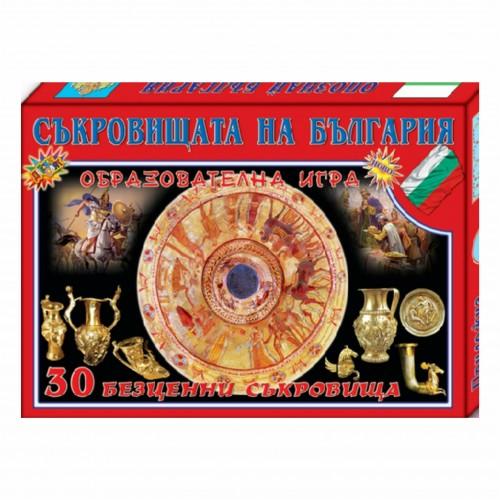 Съкровищата на България - образователна игра №9