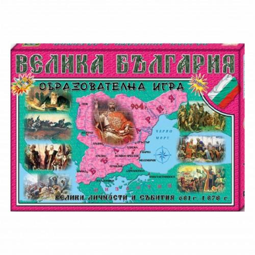 Велика България - образователна игра №13 - Акварел | Канцеларски материали за офиса и училището