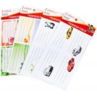 Ученически етикети, цветни, самозалепващи, 40 етикета в опаквока